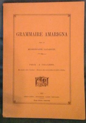 Amarigna