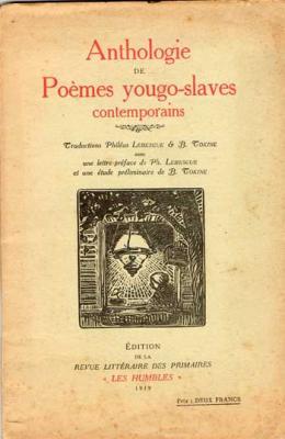 Anthologie de poèmes yougo-slaves contemporains