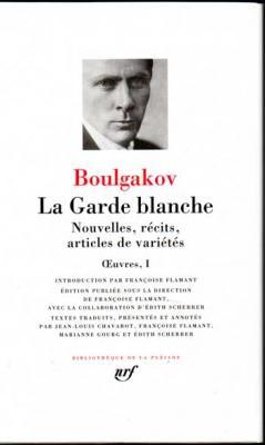 Boulgakov1