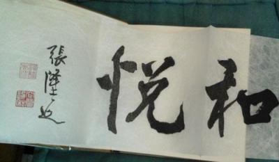 Chang1