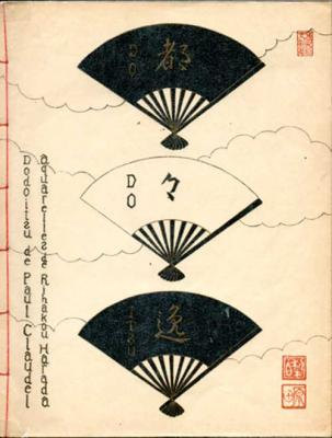 Claudel Paul Dodoitzu Peintures de Rihakou Harada VENDU