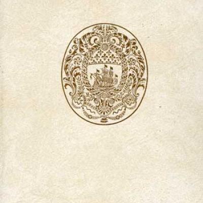 Nouvelle histoire de Paris La deuxième république et le second empire 1848-1870 par Louis Girard