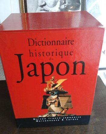 Japondico1