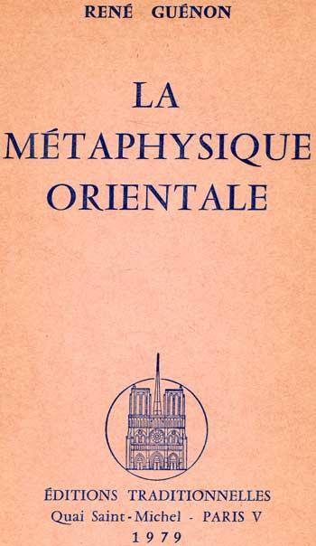 Lametaphysique
