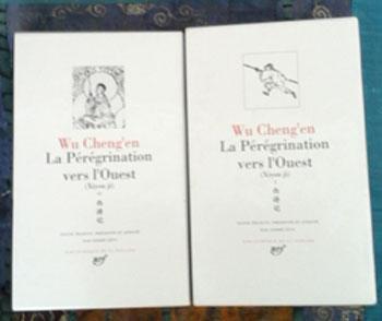 Laperegrination1