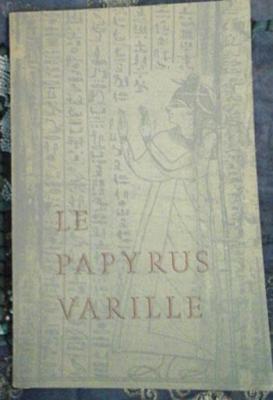 Lepapyrusvarille