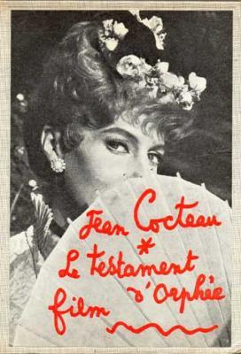 Cocteau Jean Le testament d'Orphée