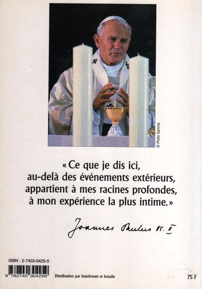 ma-vocation-back.jpg