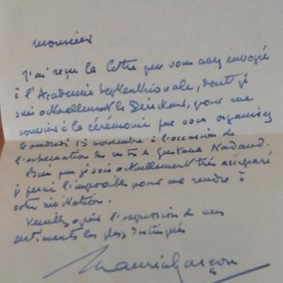Nadaud Gustave Miettes poétiques On joint une lettre de Maurice Garçon VENDU