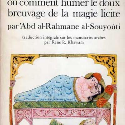 Nuits de noces par Abd al-Rahmane al-Souyoûti