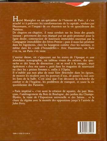 Parisimperial1