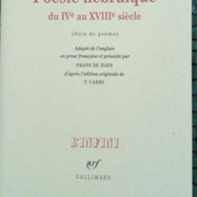 Poesiehebraique1