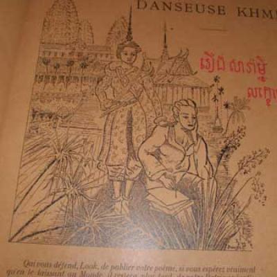Meyer Roland Saramani Danseuse Khmer