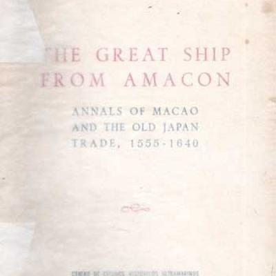 Boxer C.R. The Great Ship from Amacon Annals of Macao and the Old Japan Trade 1555-1640